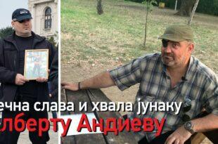 Алберт Андиев руски добровољац, помен хероју (видео)