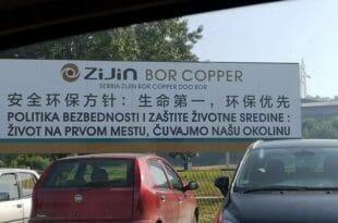 """""""То што Кинези раде у Србији, себи не би радили никад! Људи се трују масовно!"""""""