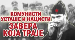 Историја Срба: САРАДЊА KОМУНИСТА, НАЦИСТА И УСТАША (видео)