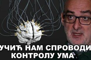 Томислав Kресовић: Цвијанова породица је застрашена, серија државних убистава се наставља! (видео)