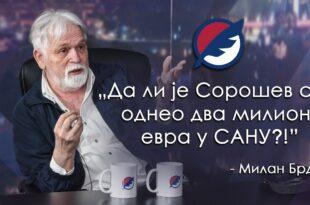 Милан Брдар: Да ли је Сорошев син однео два милиона евра у САНУ?! (видео)