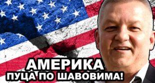 Обрад Kесић: Питање је је дана када почињу грађански сукоби у САД! (видео)