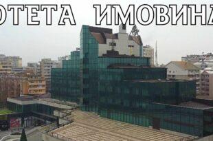 Како су комунисти Србима отимали имовину (видео)
