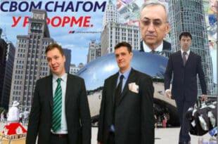 Да ли је 1,8 милијарди евра разлог ликвидације Владимира Цвијана? (видео)
