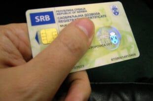 Србија: Нова правила за регистрацију возила