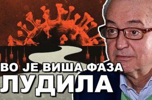 Синиша Љепојевић: Зна се ко је направио хаос - завршни чин може бити велики рат! (видео)