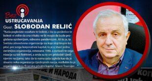 БЕЗ УСТРУЧАВАЊА - Слободан Рељић: У току је операција да се људи претворе у послушно стадо! (видео)