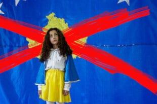 ТЕРОРИСТИ ВАН СЕБЕ ОД БЕСА: Шпанија их не третира као државу – Репрезентација без химне и заставе