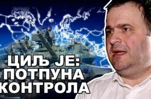 Веља Чупић: У току је незабележена операција потчињавања свих влада света! (видео)