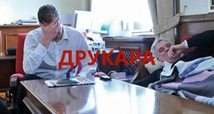 Боровић: Вучић против отварања досијеа јер се плаши откривања својих веза са службама