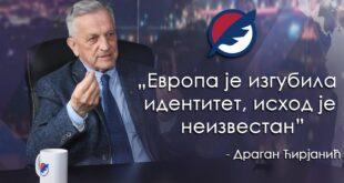 Драган Ћирјанић: Европа је изгубила идентитет, исход је неизвестан (видео)
