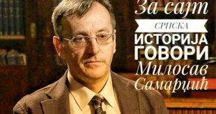Кроз српску историју са Милосавом Самарџићем (видео)
