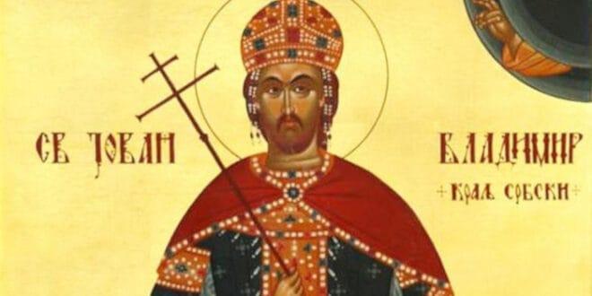 Албанија: Држава вратила Цркви одузетe мошти српског краља Светог Јована Владимира (фото)