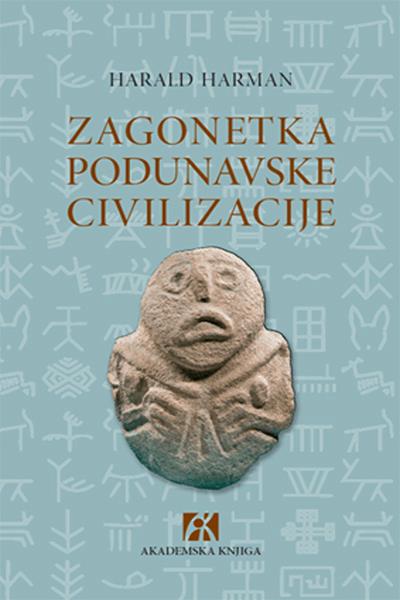 Харман: Подунавска цивилизација (прото српска) много је старија од грчке