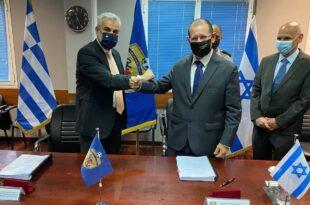 Израел и Грчка потписали највећи уговор у сектору одбране