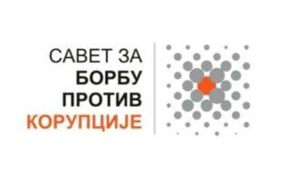 Савет за борбу против корупције препоручио преиспитивање доделе субвенција страним инвеститорима