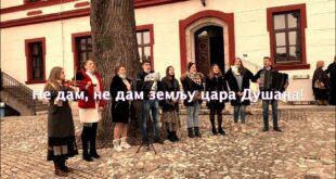 """Фенечки бисери: """"Не дам земљу цара Душана"""" (видео)"""