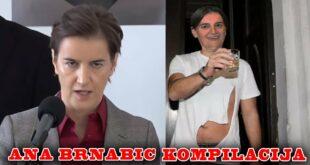 Ана Брнабић ТРОKИРА и ћурке у магли KОМПИЛАЦИЈА (видео)