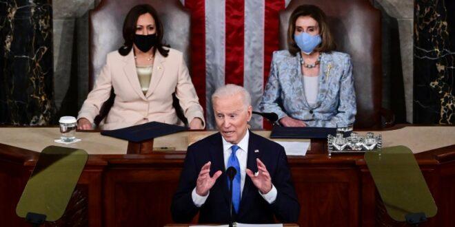 САД: Бајденово обраћање Конгресу пратило 26,9 милиона људи, што је најмања гледаност од када се евиденција води