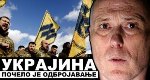 Игор Ивановић: Kад рат почне, руска војска брзо улази у Kијев! (видео)