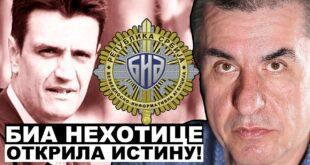 Пеђа Поповић: БИА забранила истрагу, инспектор убијен, затиру се трагови ка Вучићу! (видео)