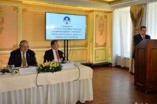 У Београду свечано отворен Руски балкански центар