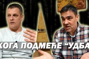 KО СУ УДБАШKИ ИСТОРИЧАРИ - Имају ли Срби право на истиниту историју, на истину о себи и својој прошлости? (видео)