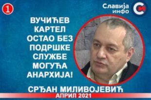 ИНТЕРВЈУ: Срђан Миливојевић - Вучићев картел остао без подршке службе, могућа анархија! (видео)