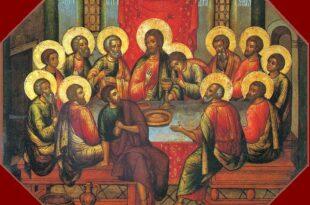 Данас је Велики четвртак, сећање на Тајну вечеру: И највећим грешницима се прашта