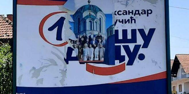 Напредњаци срушени са власти у Тополи, песницама бранили позиције до последњег секунда