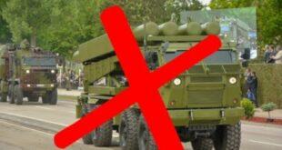 Зашто режим крије да је неко забранио Србији развој ВБР-а Шумадија који има домет 300км? (видео)