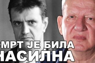 Зоран Станковић: Све о обдукцији Цвијана: ево одакле му повреде на глави! (видео)
