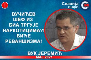 ИНТЕРВЈУ: Вук Јеремић - Вучићев шеф БИА тргује наркотицима?! Биће реваншизма! (видео)