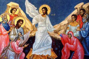 ХРИСТОС ВОСКРЕСЕ Данас је ВАСКРС – најрадоснији хришћански празник