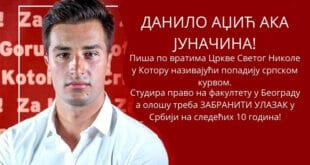 Котор: Пиша по српској цркви и јебе мајку српску док студира права у Београду?!!