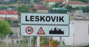 Скривена историја: Српска Албанија и српски Арбанаси (видео)