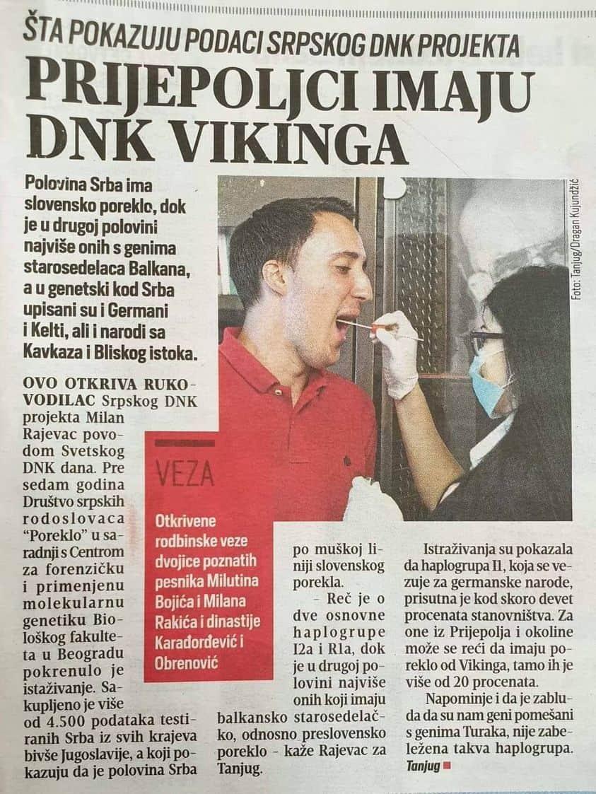 """Огољени и јефтини аутошовинизам """"Српског ДНК-а пројекта"""""""