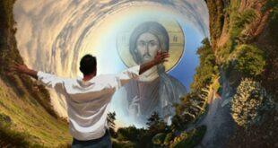 Молитва Господу Богу