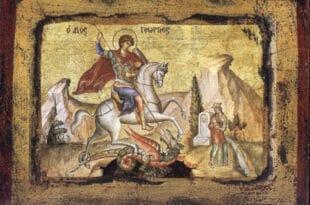 Данас славимо Ђурђевдан! Срећна слава и 7529. година!