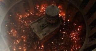 Благодатни огањ сишао у Христов гроб у Јерусалиму (видео)