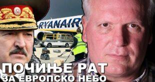 Бранко Павловић: Опозицијо, за име Бога,одговори на ових седам питања! (видео)