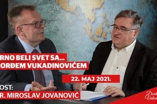 Професор Мирослав Јовановић: Евро је гробар ЕУ и одговара само Немачкој, Србија никад неће ући у ЕУ