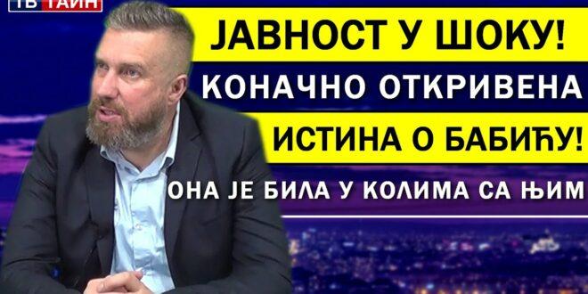 Иван Ивановић: Палма зна да је Зоран Бабић био за воланом и да је са њим била девојка (видео)