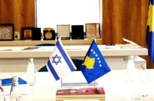 Галијашевић: Израел је признањем Косова* направио огромну политичку грешку