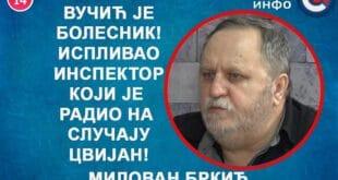 ИНТЕРВЈУ: Милован Бркић - Вучић у шоку! Испливао инспектор који је радио на случају Цвијан! (видео)