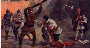 Не би било први пут да Грци забију нож у леђа Србима али ће им овај засигурно бити задњи!