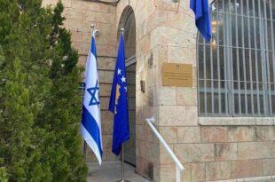 Отварање израелске амбасаде у Приштини нанеће веома озбиљну и дугорочну штету односима Израела и Србије