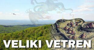Велики Ветрен, праискон Јухора и Троморавља (видео)
