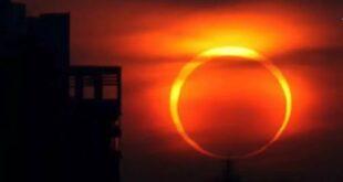 Ватрени прстен око Месеца: Несвакидашња појава видљива 10. јуна