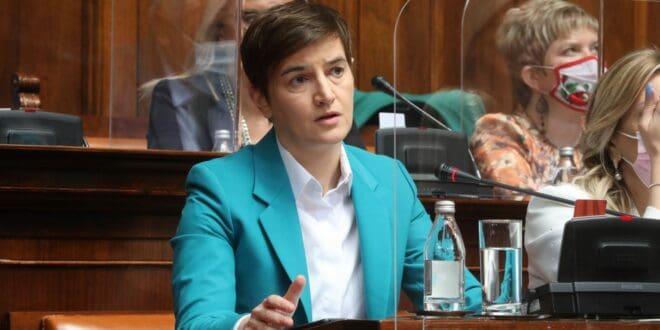Ана Брнабић: Промене Устава за независно, одговорније и ефикасније правосуђе